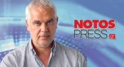 Γίνε σήμερα συνδρομητής στο notospress.gr. Στήριξε την αδέσμευτη στάση του!