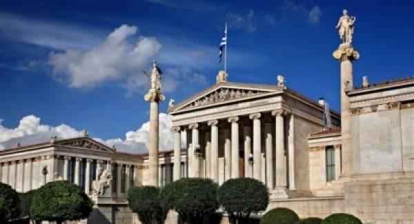 Δείτε ποια είναι τα 6 ελληνικά πανεπιστήμια στα 900 καλύτερα του κόσμου