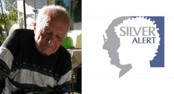 Silver Alert: Εξαφανίστηκε 78χρονος στα Κακουραίικα Γορτυνίας