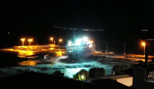 Χωρίς καταπέλτη το «Πορφυρούσα» στο λιμάνι της Νεάπολης! (photos-video)