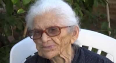 Ηλεία: «Έφυγε» σε ηλικία 115 ετών η γηραιότερη Ελληνίδα (video)
