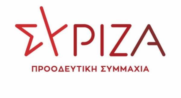 ΣΥΡΙΖΑ:«Ο κ. Μητσοτάκης ανακοινώνει λουκέτα χωρίς να πει κουβέντα για ενίσχυση ΕΣΥ και ΜΜΜ»