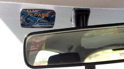 Με το ίδιο e-pass σε όλους τους αυτοκινητοδρόμους από αύριο
