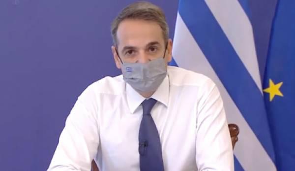 Μητσοτάκης: «Αναλαμβάνω την ευθύνη των μέτρων! Η «επίθεση του κορονοϊού με υποχρεώνει!»
