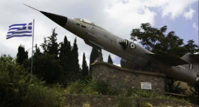 Ματαιώνεται η εκδήλωση προς τιμήν των πεσόντων αεροπόρων στο Γεωργίτσι
