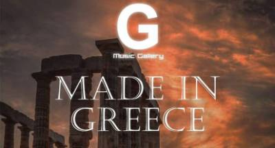 Μade in Greece στο G Music Gallery