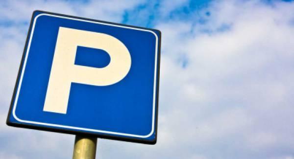 Αναστέλλεται η ελεγχόμενη στάθμευση στο Άργος