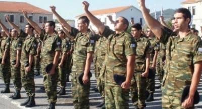 Κατατάσσονται στο στρατό οι νέοι της Ελλάδος