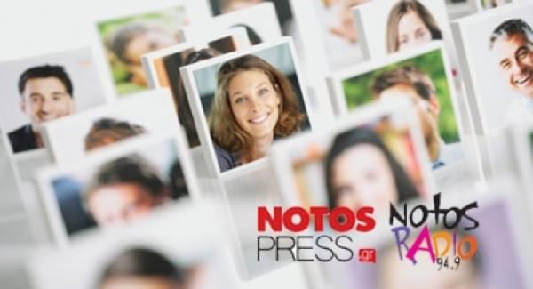 Εργασία για συντάκτη – δημοσιογράφο