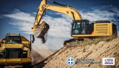 Οδικά έργα 220 εκ. € στην Περιφέρεια Πελοποννήσου εντάσσονται στο ΕΣΠΑ
