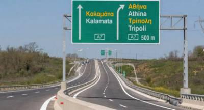 Κυκλοφοριακές ρυθμίσεις στον Αυτοκινητόδρομο Κόρινθος - Τρίπολη - Καλαμάτα - Λεύκτρο - Σπάρτη, λόγω έργων