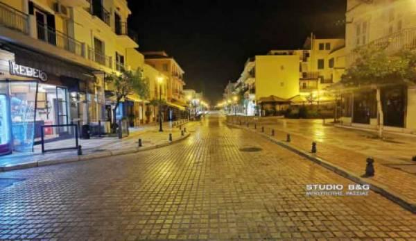 Χωρίς «ψυχή» το Ναύπλιο, το πρώτο βράδυ απαγόρευσης! (photos/video)