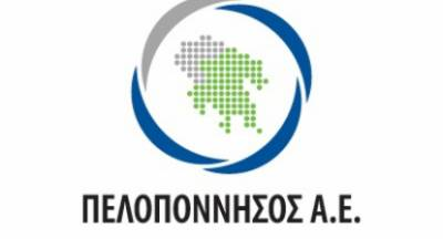 Δεν υπογράφει νέες συμβάσεις η Περιφέρεια μέσω της «Πελοπόννησος» Α.Ε.