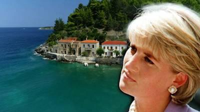 Το «μυστικό» χωριό της Λακωνίας που λάτρεψε η πριγκίπισσα Diana (video)