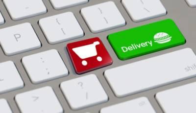 Delivery και e-shop στη διάθεσή σας!