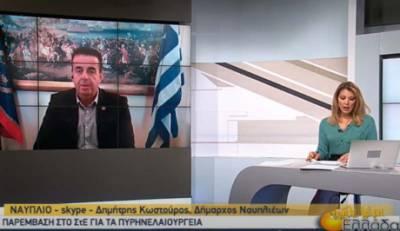 Ευθύνη της Περιφέρειας ο «πνιγμός» του Ναυπλίου από τα πυρηνελαιουργεία! (video)