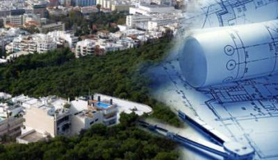 Στο εξής θα χτίζεις σε εκτός σχεδίου οικόπεδο και κάτω από τα 4 στρέμματα!