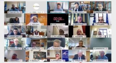 Τηλεδιάσκεψη ΠΕΔ – ΚΕΔΕ – Υφ. Εσωτερικών (video)