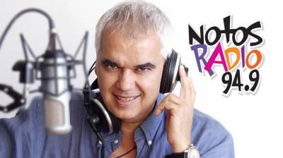 Μην χάσετε τον Ηλία Μπόνο στο ραδιόφωνο Νότος 94.9 το Σάββατο