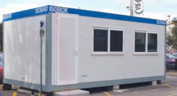 Προμήθεια isobox από την Περιφέρεια Πελοποννήσου για τις δημόσιες δομές υγείας