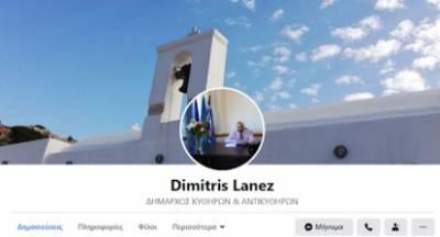 Xάκερ παραβίασε το facebook του δημάρχου Κυθήρων!