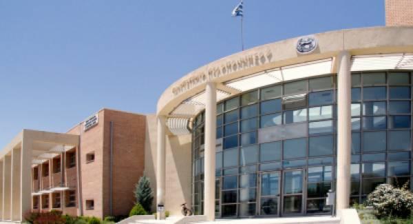 Δαβάκης: Γιατί να απορρίψατε την  πρόταση του Ιδρύματος Νιάρχου για Νοσηλευτική Σχολή;