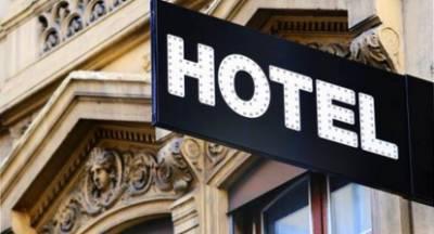 Πωλούνται 15 ξενοδοχεία στην Πελοπόννησο!