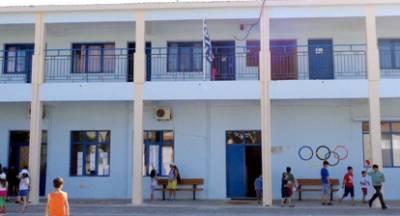 Αναβαθμισμένες σχολικές εγκαταστάσεις στην Ελαφόνησο
