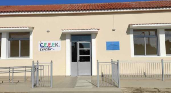 Στο Δήμο Ευρώτα λειτουργεί Εργαστήριο Ειδικής Επαγγελματικής Εκπαίδευσης