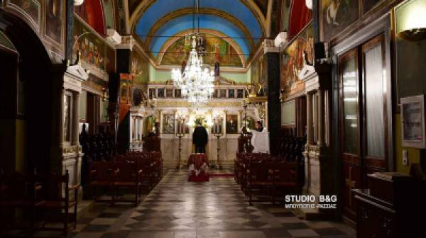 Κεκλεισμένων των θυρών η εορτή του Αγίου Σπυρίδωνα στο Ναύπλιο (photos - video)
