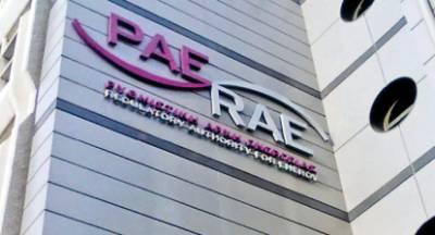 Πελοπόννησος: Δημόσια Διαβούλευση της ΡΑΕ