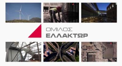 Μπάκος και Καϋμενάκης απέκτησαν άνω του 5% της ΕΛΛΑΚΤΩΡ
