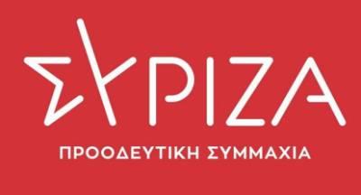 ΣΥΡΙΖΑ: Ευκαιριακός και κοινωνικά ανάλγητος ο προϋπολογισμός του 2021