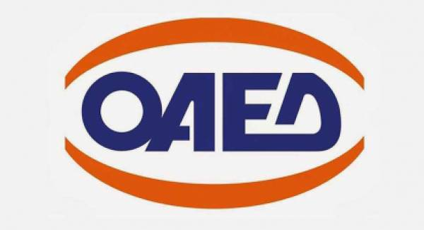 Βελτιωμένο Πρόγραμμα Δεύτερης Επιχειρηματικής Ευκαιρίας από τον ΟΑΕΔ