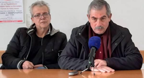 Πετράκος και Δρούγκας καταγγέλλουν παραβίαση του Κανονισμού λειτουργίας του ΠεΣυΠ