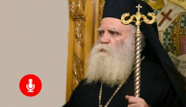 Σεραφείμ Κυθήρων: «Δεν κλείνω τις πόρτες της Εκκλησίας σε κανέναν!» (audio)