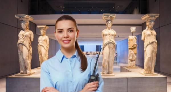 7 θέσεις εργασίας στην ΕΦΑ Λακωνίας μέσω ΑΣΕΠ