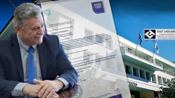 Πιστοποίηση «Συστήματος Διαχειριστικής Επάρκειας» για το δήμο Κορινθίων