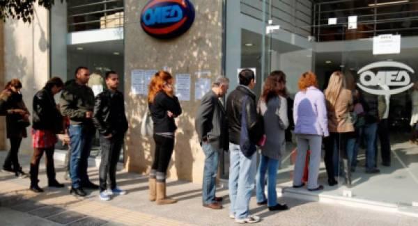 ΕΛΣΤΑΤ: Στο 16,2% η ανεργία στο γ΄ τρίμηνο. Στο 12,7% στην Πελοπόννησο!