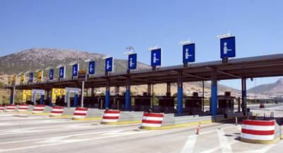 Τιμαριθμική αναπροσαρμογή διοδίων στον αυτοκινητόδρομο Κόρινθος – Τρίπολη – Καλαμάτα / Σπάρτη