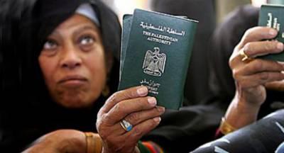 Παγκόσμια Ημέρα Μεταναστών. Ένας στους 20 ανθρώπους είναι μετανάστης