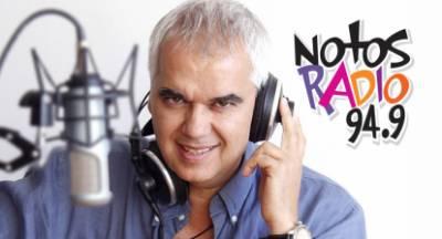 Επικαιρότητα και σχολιασμός στο ραδιόφωνο Νότος