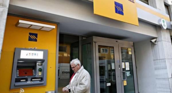 Έκλεισε το υποκατάστημα της Τράπεζας Πειραιώς στην Ανδρίτσαινα