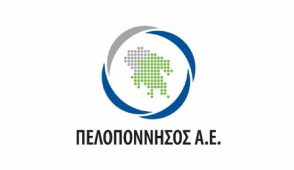 Η ΠΕΔ Πελοποννήσου διευκολύνει αλλά και προειδοποιεί την Περιφέρεια για την «Πελοπόννησος α.ε.»