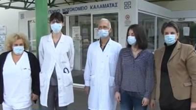 Οι γιατροί της Καλαμάτας μιλούν για όσα έζησαν… (video)