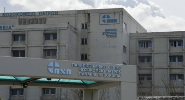 Covid-19: Κατέληξε 28χρονος στην Πάτρα χωρίς υποκείμενα νοσήματα