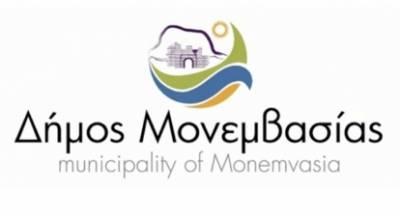 Τι προτείνει ο Δήμος Μονεμβάσιας για το «Αντώνης Τρίτσης»
