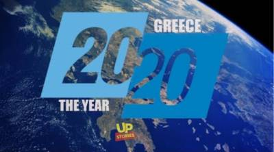 Ελλάδα Ανασκόπηση 2020.Οι εικόνες, τα πρόσωπα και τα γεγονότα που στιγμάτισαν τη χρονιά.