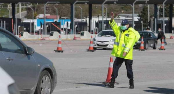 Ρυθμίσεις στον αυτοκινητόδρομο της Αρκαδίας