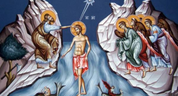 Θεοφάνια: Θρησκεία - Ιστορία - Παράδοση